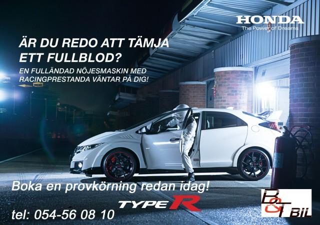 typeR-1